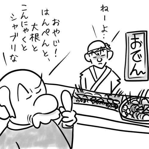 肉に赤? 魚に白?