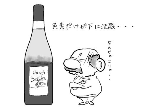 20年後に飲めるワインを考える・・①