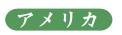 buton2_01