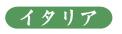buton2_04