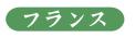 buton2_06